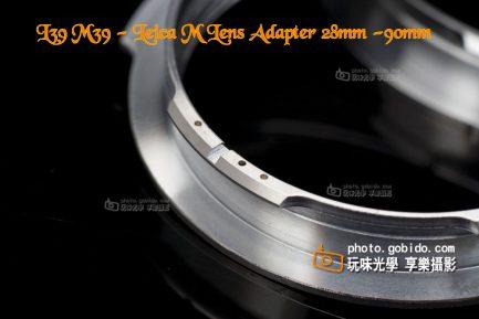 L39 M39 鏡頭 - Leica-M機身 轉接環 (28mm 90mm)