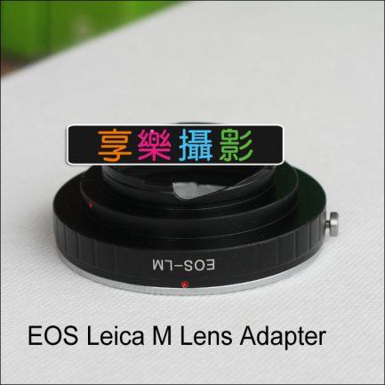 Canon EOS EF 鏡頭 - Leica-M 機身 LeicaM Leica 轉接環