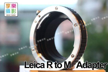 Leica R LR 鏡頭 - Leica-M LM機身 轉接環 Summicron