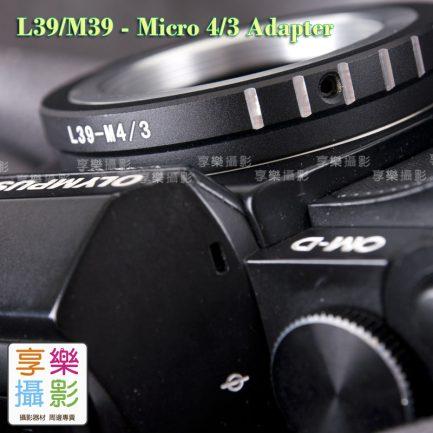 LTM L39 M39 鏡頭 - Micro 4/3 M4/3 微單眼相機 轉接環