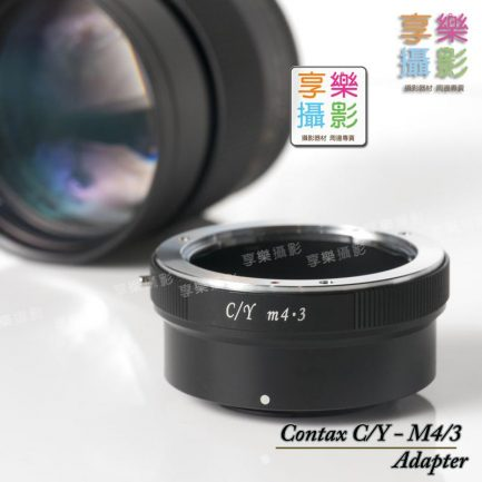 Carl Zeiss Contax Yashica C/Y 鏡頭 - M43 micro 4/3 m4/3 微單眼相機 轉接環