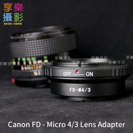 Canon FD FL FD - Micro M4/3 微單眼相機轉接環