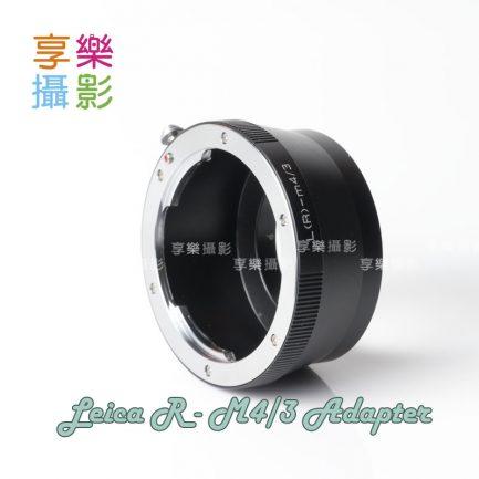 LeicaR Leica-R 鏡頭- M4/3 micro 4/3 微單眼轉接環