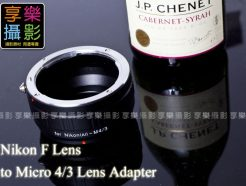 Nikon F 鏡頭 - M43 micro 4/3 m4/3 微單眼轉接環