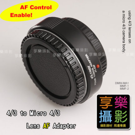 (客訂商品)viltrox唯卓仕 JY-43 4/3 43轉m43 micro4/3 m4/3 MFT自動對焦電子轉接環黑色Olympus Panasonic DMW-MA1 MMF-1 MMF-2 MMF2