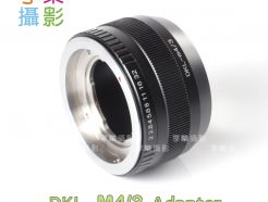 DKL 鏡頭 - M43 micro 4/3 m4/3 相機轉接環 有擋板版本