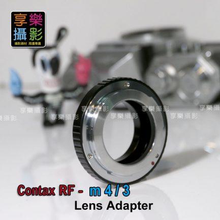 Contax RF / Nikon S 鏡 - M4/3 micro 4/3 相機轉接環