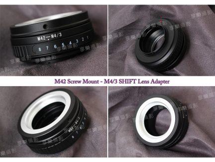 M42 - M4/3 Micro 擺頭移軸黑色檔板TILT