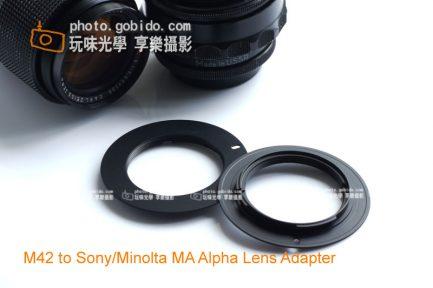 M42鏡頭 - Sony Alpha MA 黑色轉接環