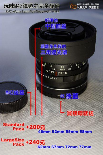 M42鏡頭 - Sony Alpha MA 銀色銅質 轉接環