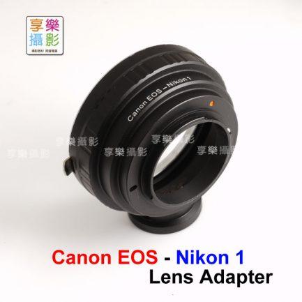 Canon EOS EF 鏡頭 - Nikon 1 one 腳架環轉接環 V1 J1