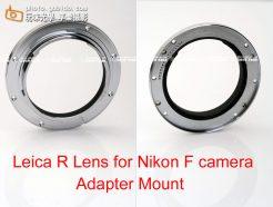 Leica-R 鏡 - Nikon 機身 轉接環/改裝環/改口環