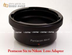 Pentacon Six P6 鏡頭 - Nikon ( F 接環) 轉接環