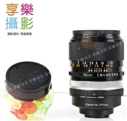 Canon FD 鏡頭 - 轉Pentax Q 相機轉接環