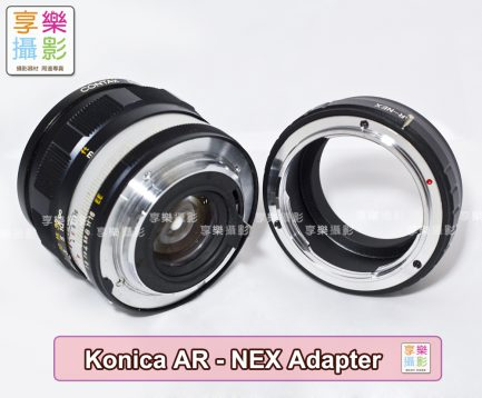Konica AR HEXARNON - 轉接 Sony E-mount 相機轉接環 A7 NEX