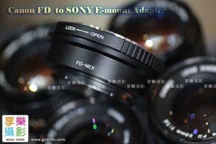 Canon FD FL 鏡頭轉接Sony E-mount 轉接環 A7 A7r NEX