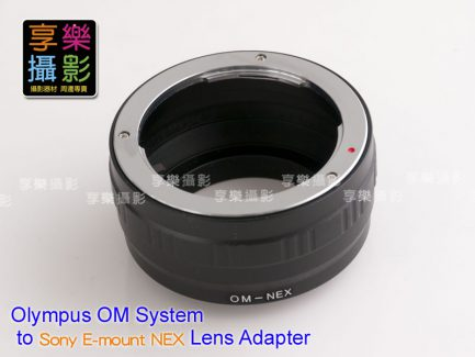 Olympus OM System 鏡頭轉接Sony E-mount 轉接環 A7 A7r A7ii NEX
