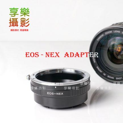Canon EOS EF 鏡頭轉接Sony E-mount 轉接環 NEX A7 A7r A7s A7ii A6300