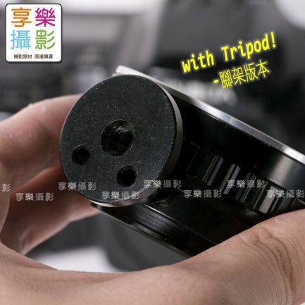 腳架版更穩Sony AF Alpha DT Minolta MA鏡頭轉接NEX E-mount轉接環 NEX A7 A7r A7ii A6300 參考LA-EA1