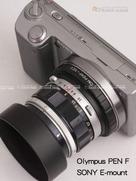 Olympus PEN F FT FV 半格機鏡頭轉接Sony E-mount 轉接環 NEX A7 A7r A7ii A6000 A6300