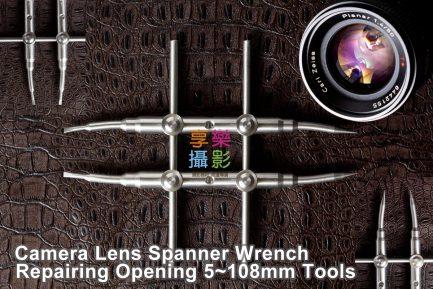 拆鏡工具-井字扳手 HH 雙頭彎型設計