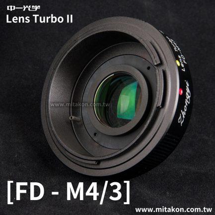 (客訂商品)中一光學 減焦環 2代 Canon FD FL 鏡頭 - M4/3 Micro 4/3 M43 相機