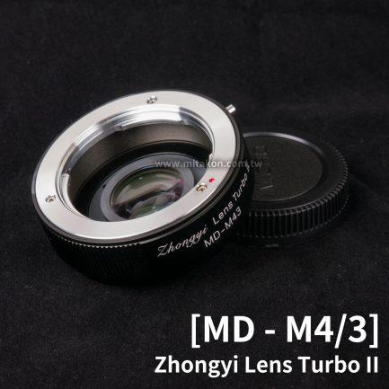 中一光學 減焦環 2代 Minolta MD MC 鏡頭 - M4/3 Micro 4/3 M43 相機