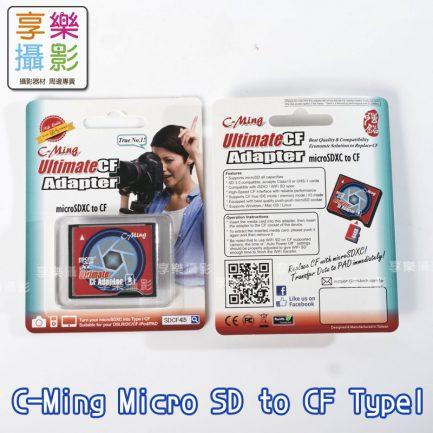 台灣 C-Ming CF Adapter micro SD 轉 CF Type I 轉接卡