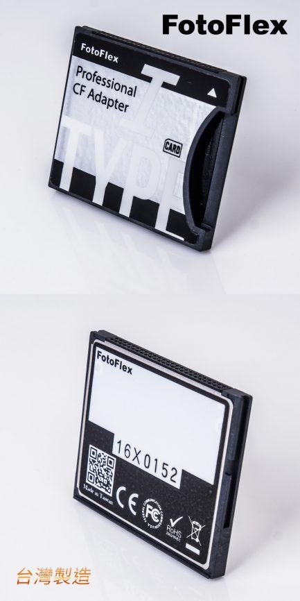 台灣製! FotoFlex SD 轉 CF Type I 記憶卡轉接卡 支援wifi卡 5D3 D700