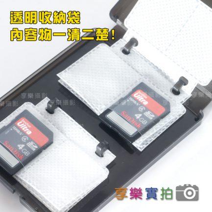 黑色12入記憶卡收納盒 SD卡 保存盒