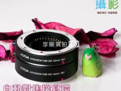 Nikon1 自動對焦近攝接寫環