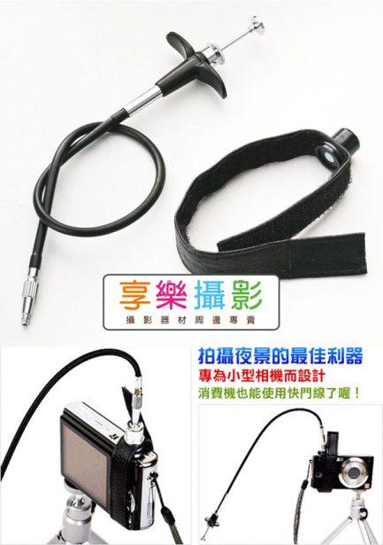通用型數位相機快門線 消費DC EOS M GF NEX