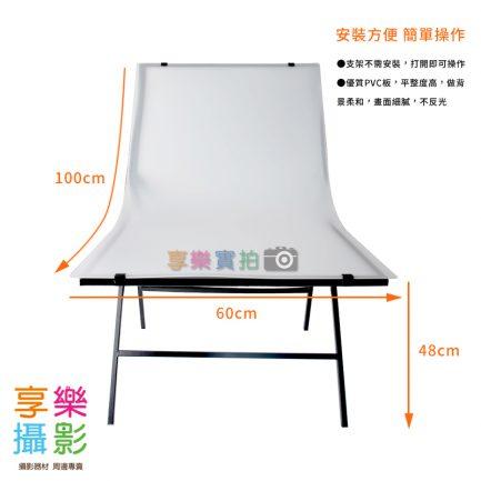 折疊式靜物拍攝台 FX-Y60 室內攝影棚 60x100cm