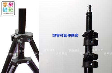 輕便燈架FX-J195T (1/4頭) 190cm超長燈架
