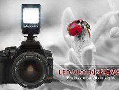 樂華ROWA 小型LED補光燈 LED-VL013