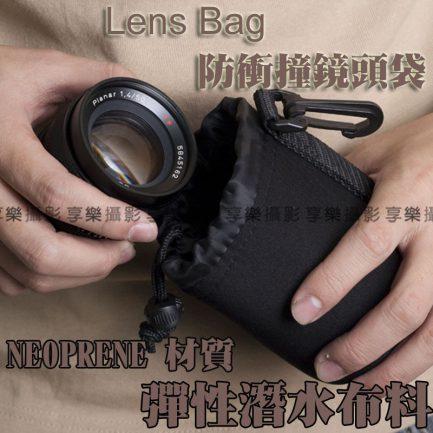 防衝撞鏡頭袋 S M L XL 四種尺寸