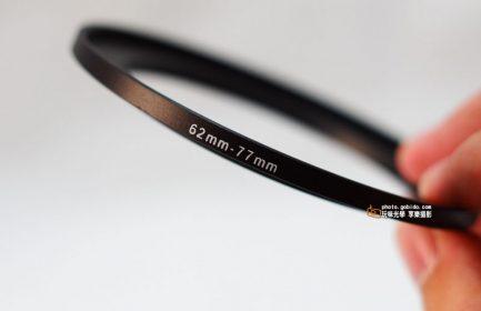 濾鏡轉接環 口徑轉接 小轉大 62mm-67mm 72mm 77mm 82mm