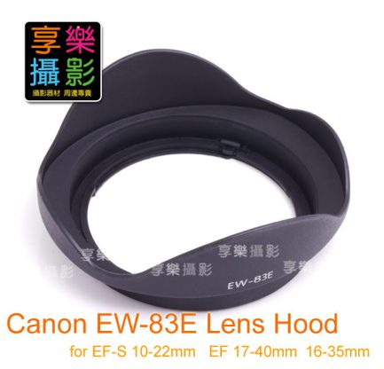 Canon EW-83E EW83E 副廠遮光罩 for EF-S 10-22mm