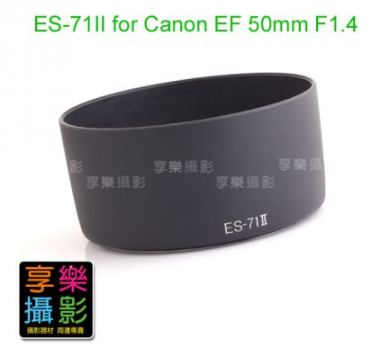 Canon ES-71II ES71II 副廠遮光罩 for Canon EF 50mm F1.4