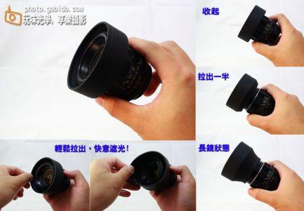 三用遮光罩 49mm, 52mm, 55mm, 58mm 橡膠遮光罩