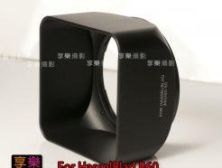 Hasselblad 哈蘇 B60 60mm - 80mm CF CFE CB 中焦用遮光罩