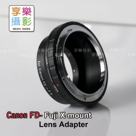 Canon FD - Fuji X Pro 轉接環