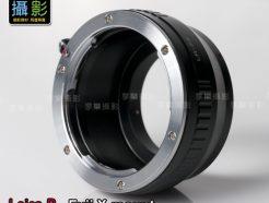 Leica R 鏡頭 - Fuji X Pro FX 轉接環