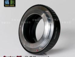 Contax RF (Nikon S) 鏡頭 - Fuji X-mount FX 轉接環