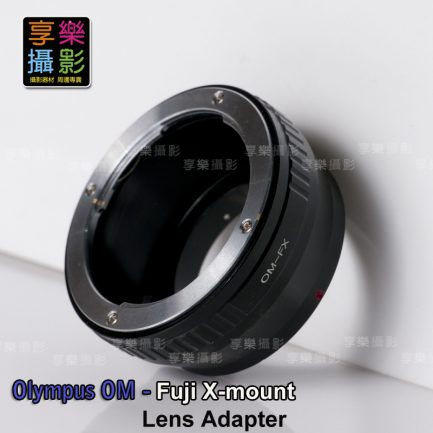 Olympus OM System 鏡頭 - Fuji X Pro FX 轉接環