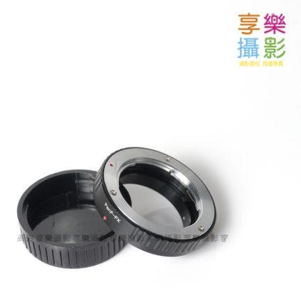 Olympus PEN F 半格機鏡頭 - Fuji X Pro 轉接環