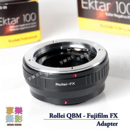 Rollei 祿萊QBM 鏡頭 - Fuji X Pro FX 轉接環