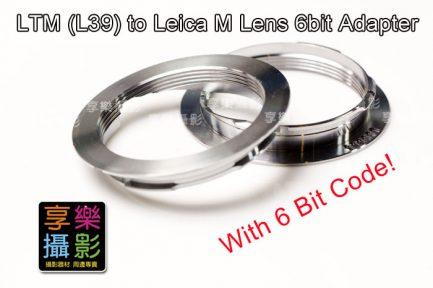6bit code L39 M39 鏡頭轉 Leica-M 機身 轉接環 (28mm 90mm)