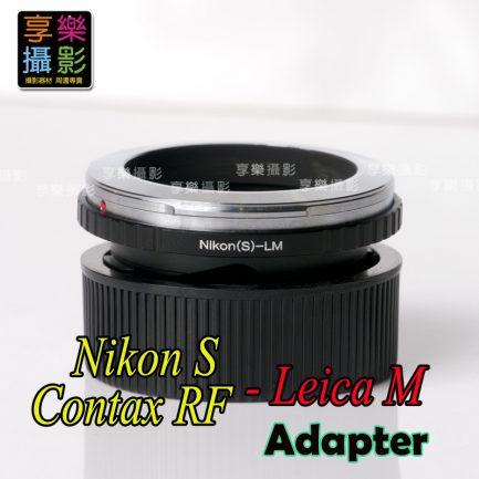 Contax RF / Nikon S 鏡 - Leica M LM機身 轉接環