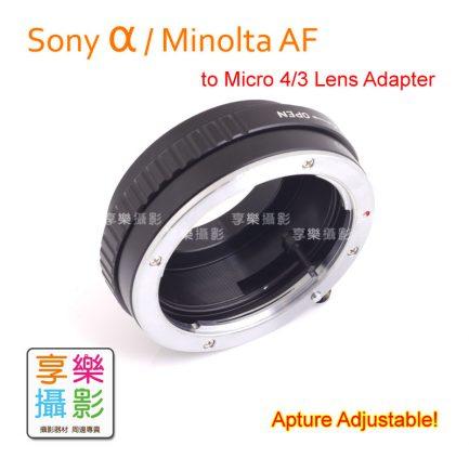 Sony Alpha AF MA鏡頭 - m4/3 micro 4/3 微單眼相機 轉接環